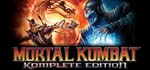 Mortal Kombat Komplete Edition (Steam account) Reg free
