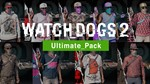 Watch Dogs 2 - Ultimate pack (Uplay key) @ RU