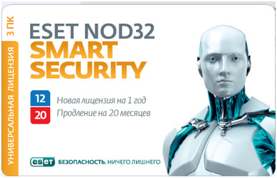 ESET NOD 32 Smart Security на 3 ПК на 1 год