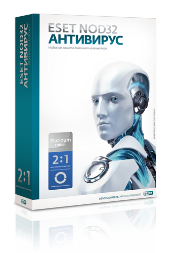 ESET NOD 32 Antivirus: the extension * 2 years 3 PC