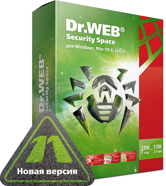 Dr.Web Security Space на 1 год: 2 ПК/Mac + 2 моб. устр.