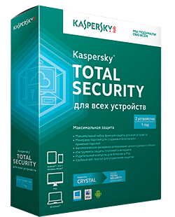 Kaspersky Total Security 3 devices for 1 year