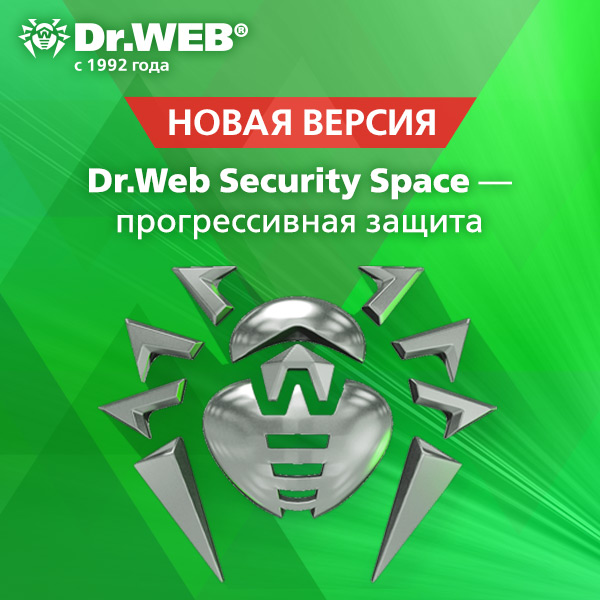 Dr.Web Security Space: 1 year: 1 PC/Mac + 1 mob. Device