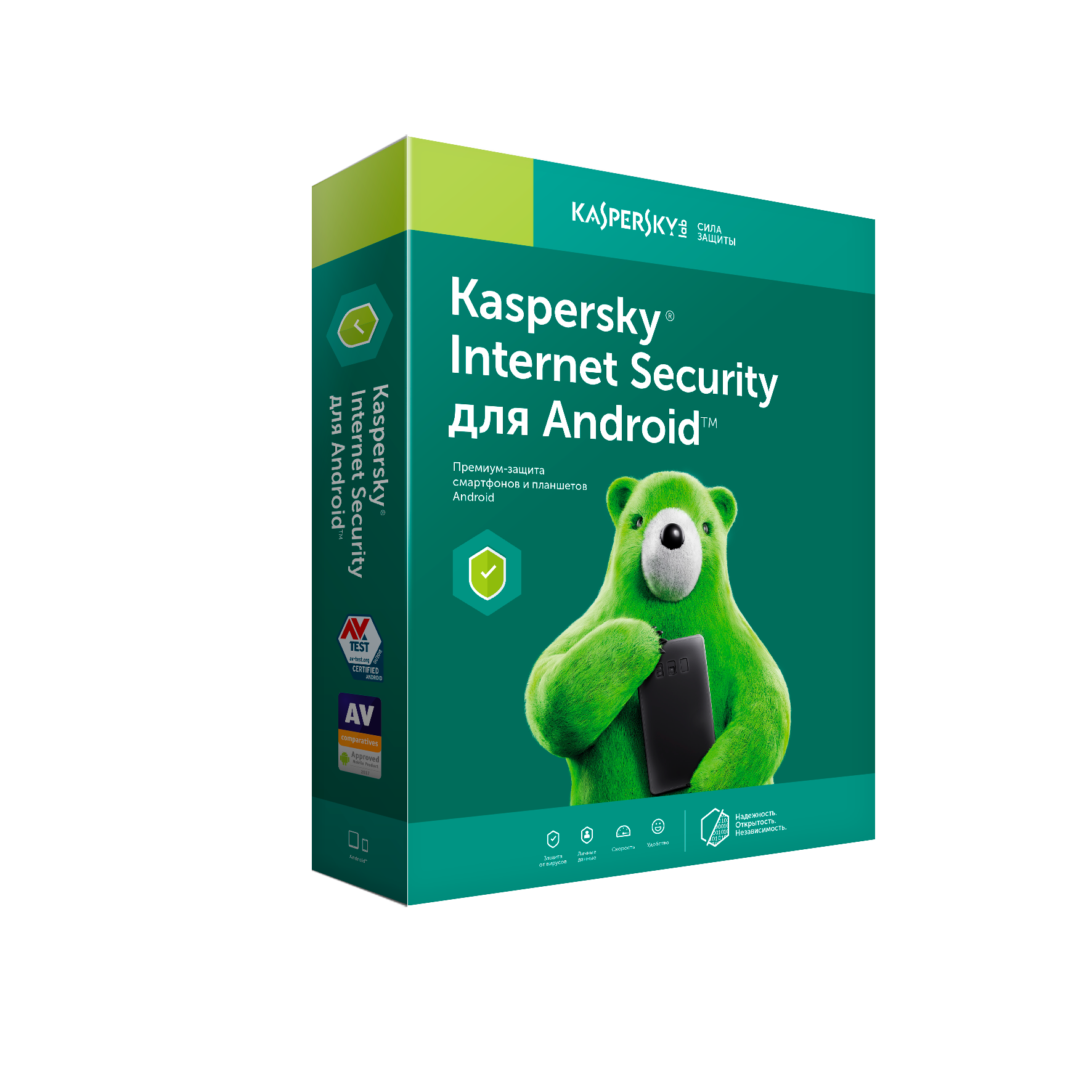 Kaspersky Internet Security для Android на 1 год