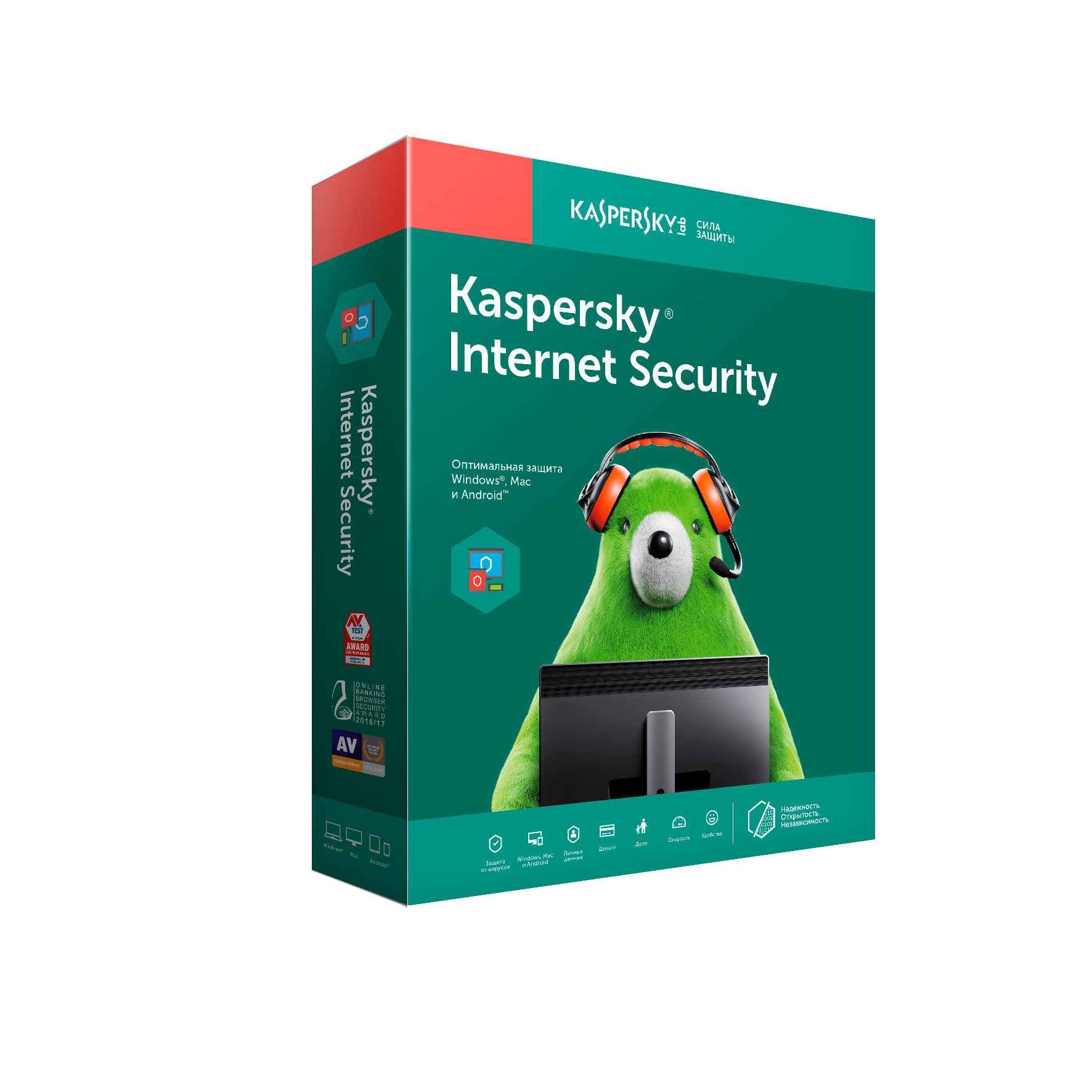 Kaspersky Internet Security: ПРОДЛЕНИЕ*: 2 устр. RU