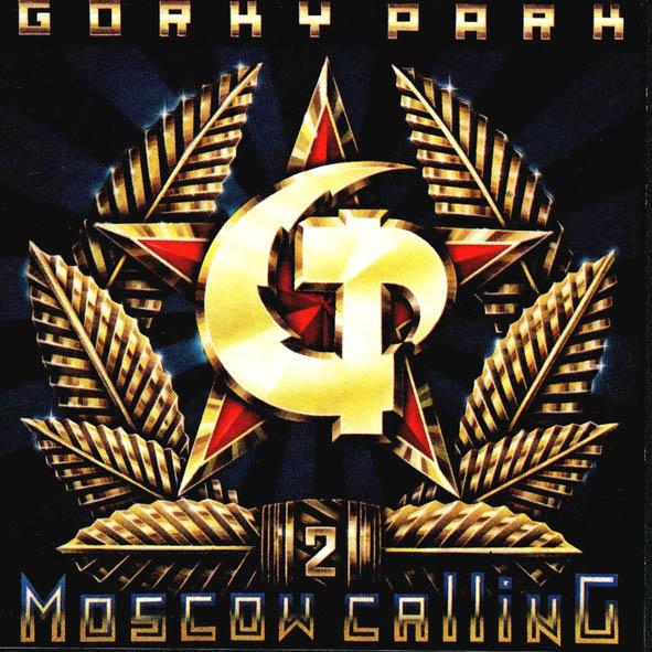 Ноты для гитары! Moscow Calling (OST Физрук)