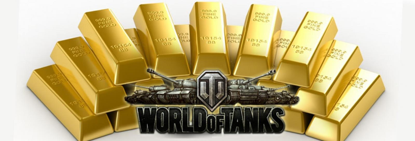Online updating World of Tanks 5000 gold and real gifts