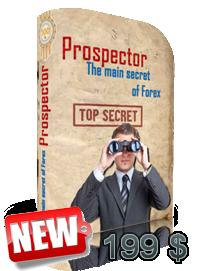 Prospector v.1.2 (мониторинг, прибыль от 200% в год)