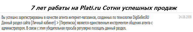 1$ -3000$ MASTER CARD(RUS EUR Bank)Adwords stim Pai-Pal