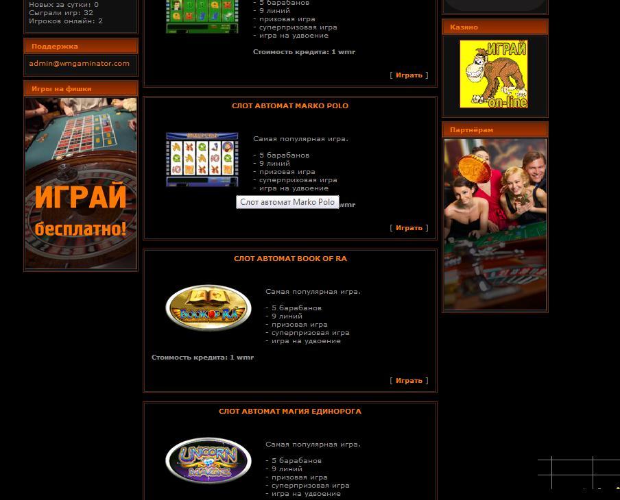 kazino--na-fun