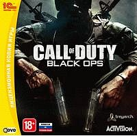 Call Of Duty: Black Ops -Steam CD-Key- 1С (Scan сразу)