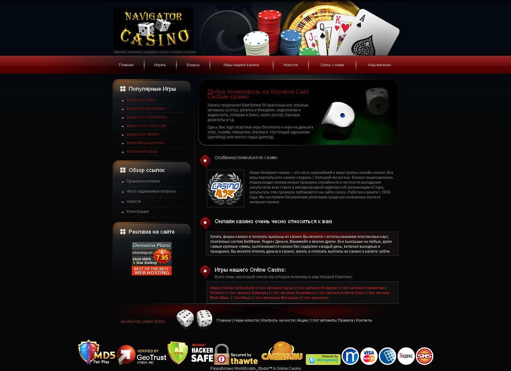 buy online casino www.book.de