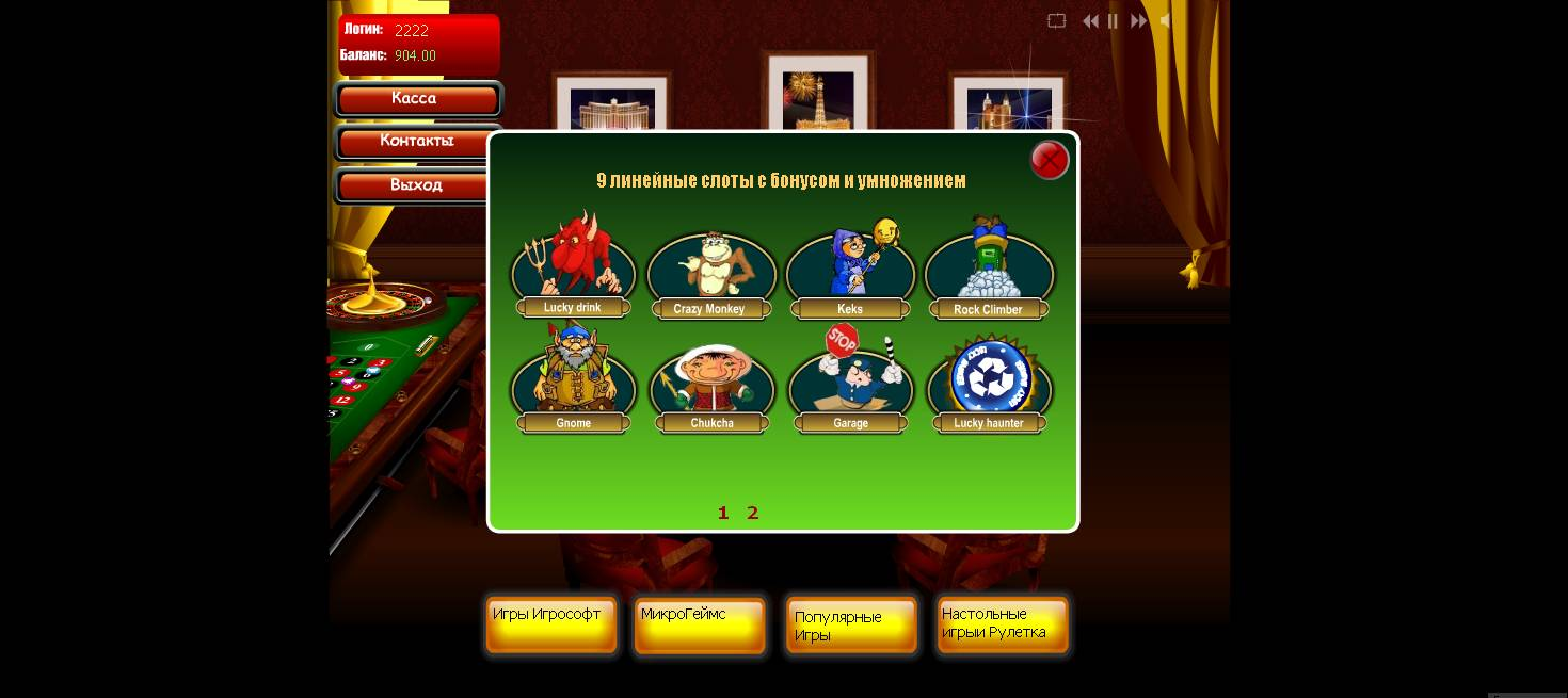 flash casino online