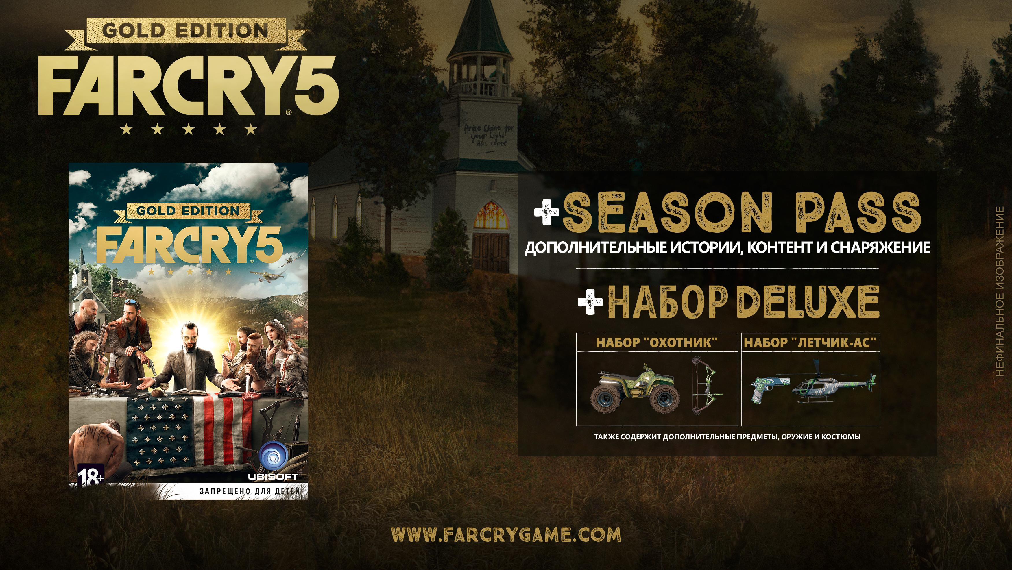 Far Cry 5 - Gold Edition (Steam Gift RU/CIS)