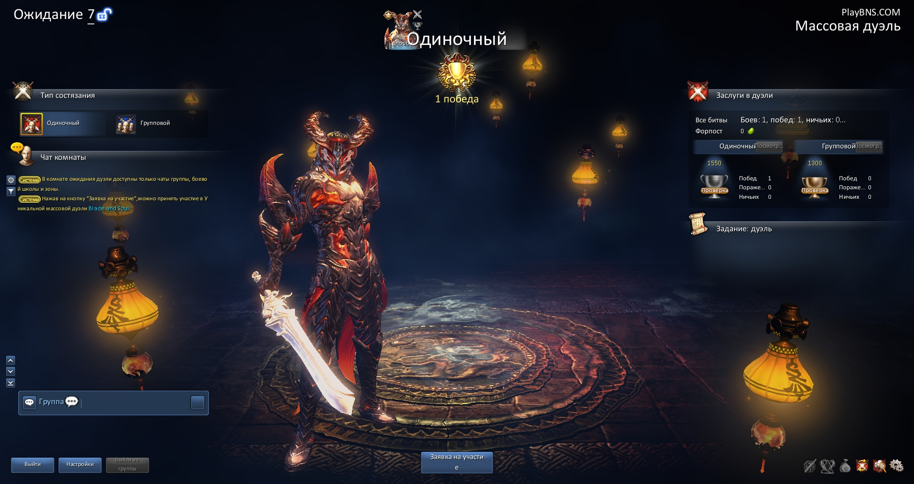 mmorpg мастера меча онлайн