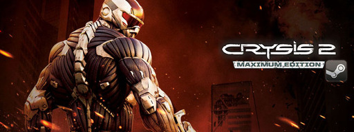 Crysis 2 Maximum Edition (Steam аккаунт)