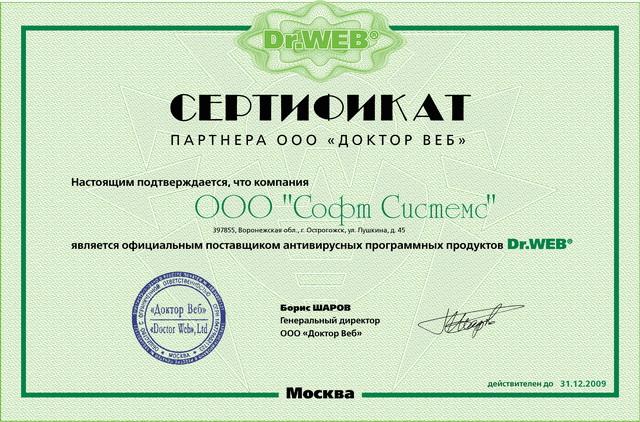 Радиорасширители - IT-МАГАЗИН NSKPC - Новосибирский Компьютерный Сервис NSKPC.