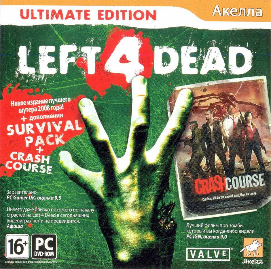 LEFT 4 DEAD ULTIMATE EDITION + The Sacrifice + GIFT