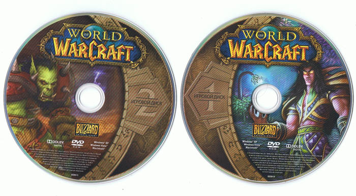 WOW Battlechest CD-KEY +30DAYS(RU)+WOD/BC/WOLK/CATA/MOP