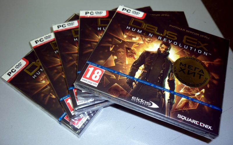 Выполнив покупку Deus Ex: Human Revolution вы получаете лицензионный ключ а