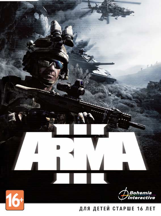 ARMA 3 III (Steam KEY/Region Free) +ПОДАРКИ