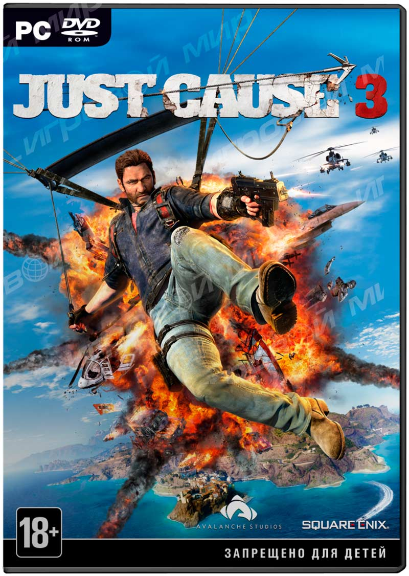 Just Cause 3 (Steam KEY) +Weaponised Vehicle