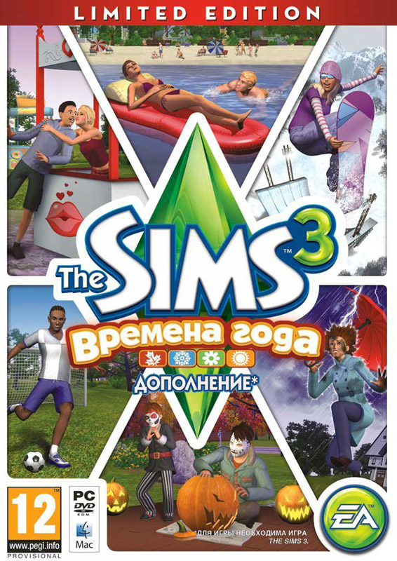 The Sims 3 Seasons Времена Года +ПОДАРОК