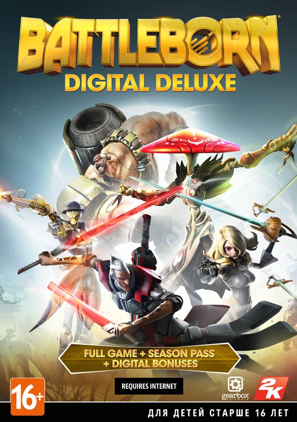 Battleborn Digital Deluxe(Steam) +Season Pass +ПОДАРКИ