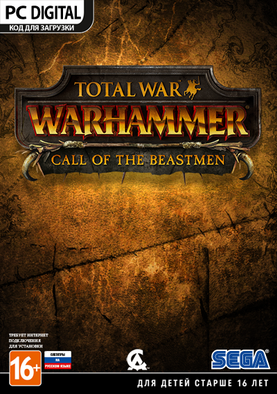 DLC - Call of The Beastmen Pack(Steam KEY/RU&CIS)