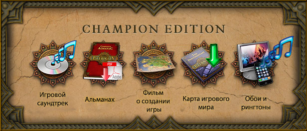 Pillars of Eternity Champion Ed. +Content +СКИДКИ