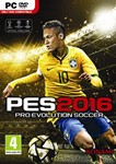 Pro Evolution Soccer 2016 PES 2016 (Steam) +СИКДКИ
