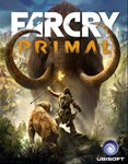 Far Cry Primal (Uplay) +ПОДАРКИ и СКИКДИ