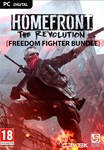 Homefront:The Revolution -Freedom Fighter +S.Pass +2DLC