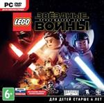LEGO Star Wars/Зведные войны: Пробуждение Силы(Steam)