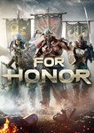 FOR HONOR (Uplay KEY) +комплект НАСЛЕДИЕ