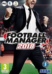 Football Manager 2018 (Steam KEY)