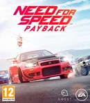 Need for speed PAYBACK(Region FREE/RU)