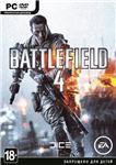 Battlefield 4 (Region Free/Multilang) +ПОДАРКИ и СКИДКИ