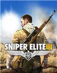 Sniper Elite 3 (Steam) +ПОДАРОК +СКИДКИ