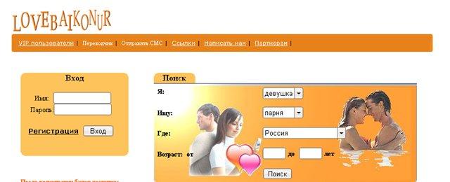 Сайтах методика знакомств на