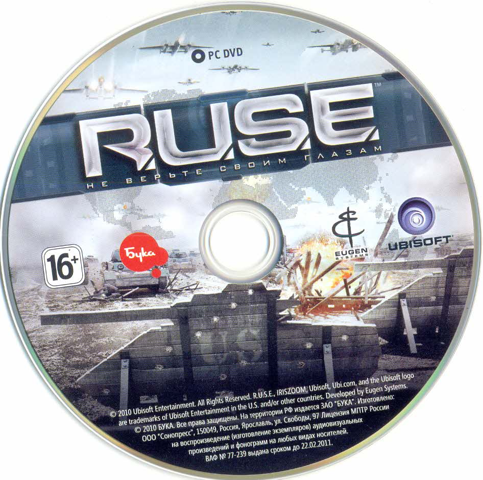 RUSE/R.U.S.E. (Steam/Бука/Scan)
