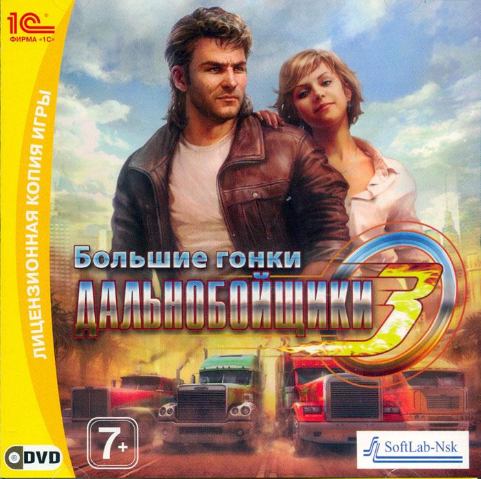 Дальнобойщики 3 Покорение Америки + Большие гонки (2010/RUS/Repack