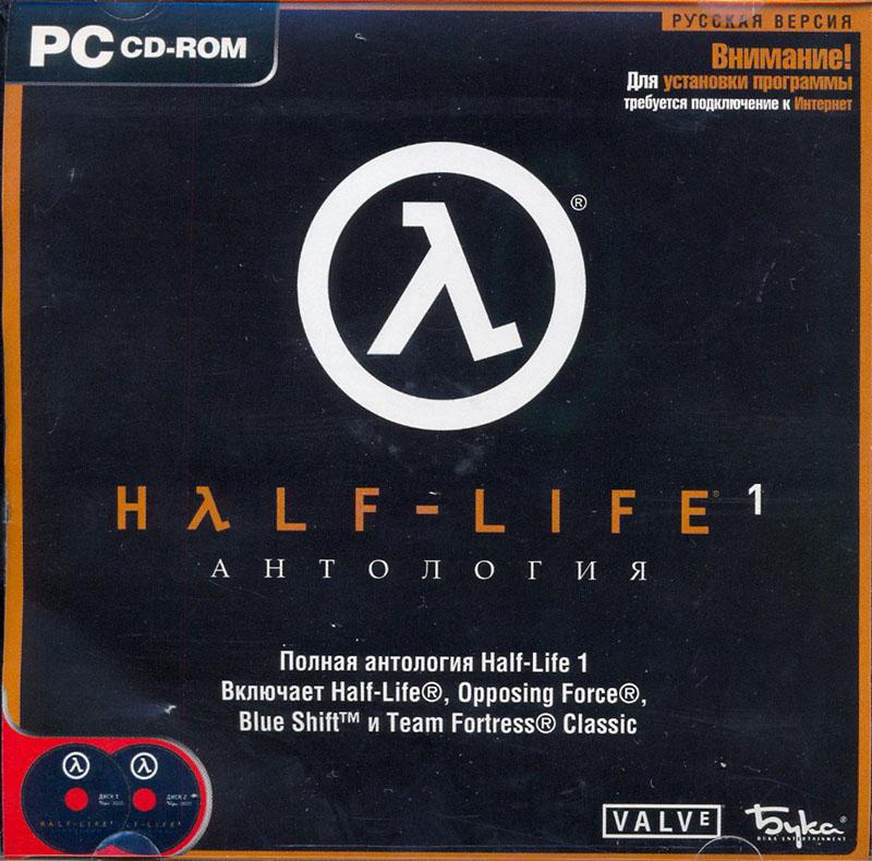 Halflife. . Для входа в режим консоли (console), необходимо запустить Half-