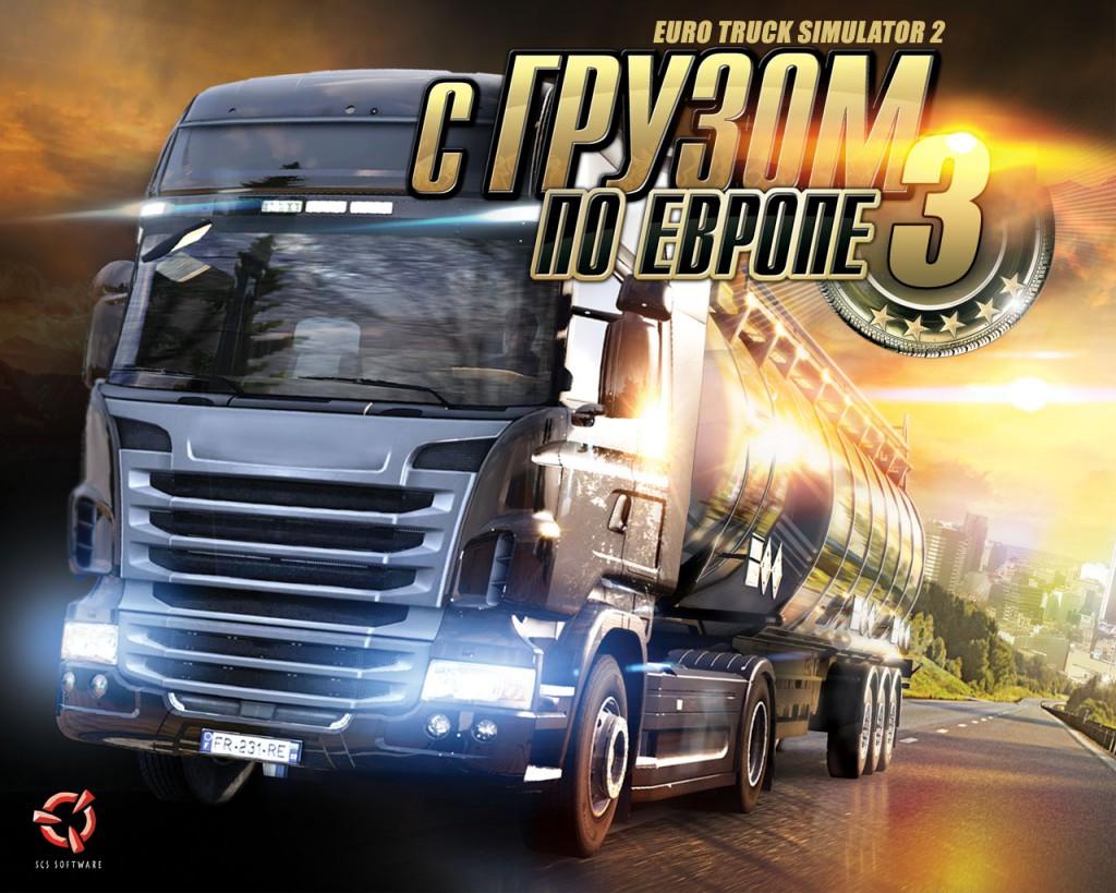 Euro Truck Simulator.