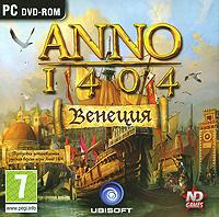 Anno 1404 cd key
