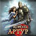 King Arthur - The Role-playing Wargame (steam ключ)