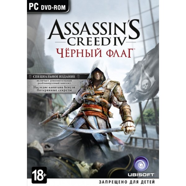 Assassin´s Creed IV Black Flag Special Edition+DLC