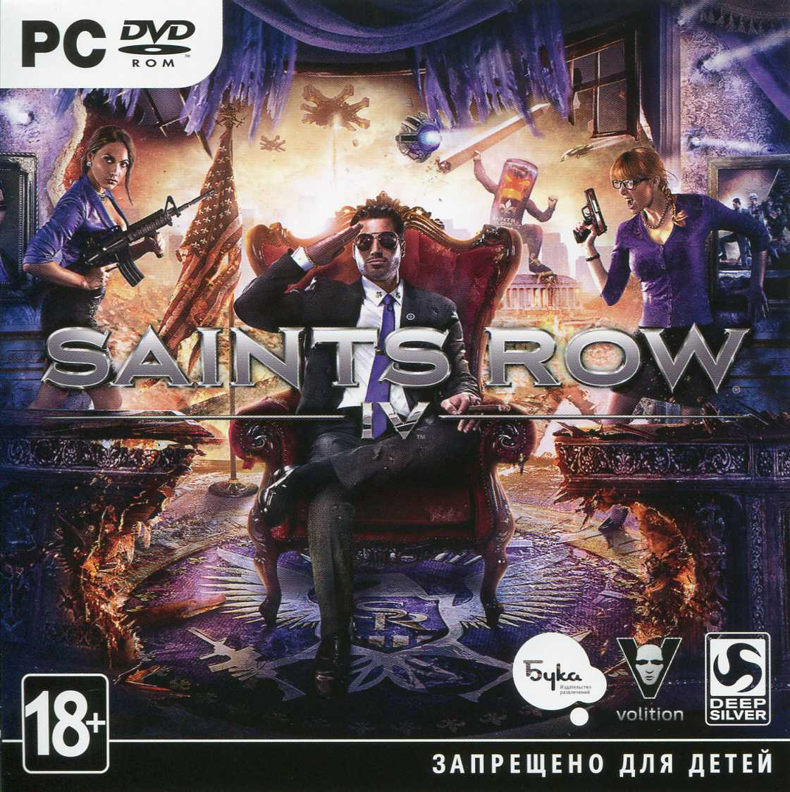 Saints Row 4 IV (Steam)+Скидки