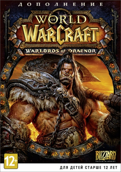 World of Warcraft: Warlords of Draenor[RU] FOTO-СКИДКИ