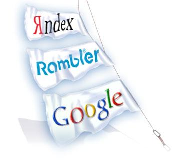 Продвижение в Яндексе,Google,Рамблере